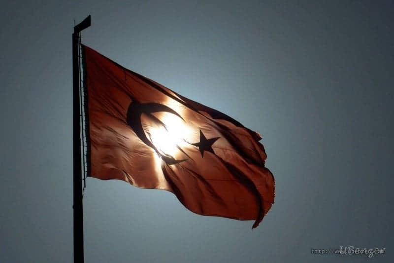 Bayrağımız!