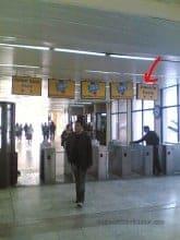 Jeton ne zamandan beri özel isim? (Konak, İzmir)
