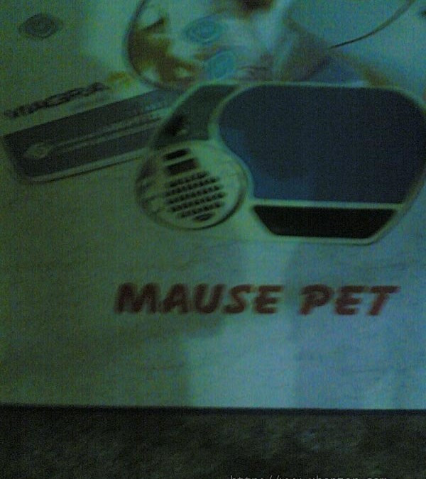 Mause Pet